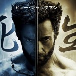 THE WOLVERINE, DAWN OF THE PLANET OF THE APES And A Surprise Panel Will Invade Comic-Con 2013